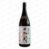 十四代酒未來純米大吟釀 (1800ml) Cover photo