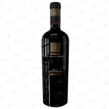 Cohiba Atmosphere Rioja Reserva 2011 Cover photo
