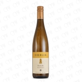 Hiedler Riesling Urgestein 2012 Cover photo