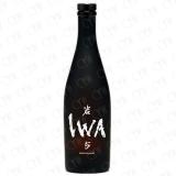 IWA 5 Cover photo