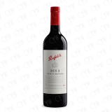 Penfold Bin 2 Shiraz Mataro 2015 Cover photo