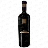 Cohiba Atmosphere Rioja Gran Reserva 2010 Cover photo