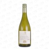 Errazuriz Single Vineyard Sauvignon Blanc 2017 Cover photo