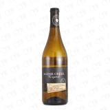 Silver Creek Vineyard Chardonnay 2012 Cover photo