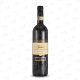 San Silvestro Barolo Patres 2008 Cover photo